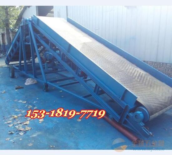 滨州卸货专用皮带机价格 装车上料输送机价格