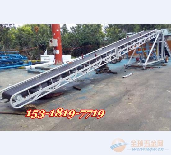 克拉玛依包装物槽型输送机 升降式专用输送机
