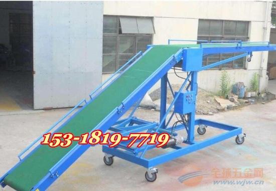 芜湖节省人工输送机价格 胶带输送机厂家