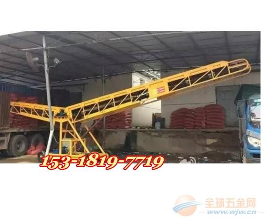 扬州卸货专用皮带机厂家 高速上料输送机厂家