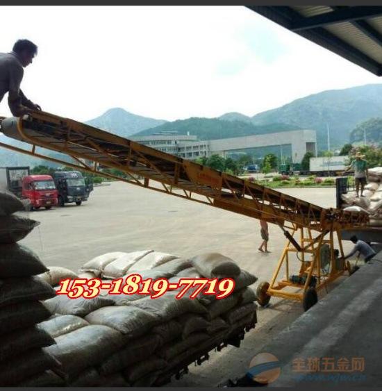 莱芜自动走皮带输送机 爬坡装车输送机厂家