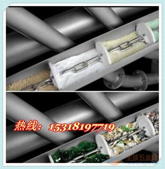 管链输送机价格 粉剂颗粒封闭式运输设备