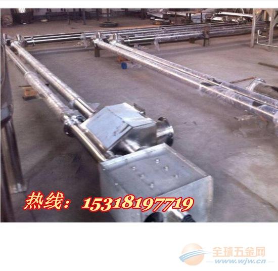 供应管链输送机厂商耐高温 加料机