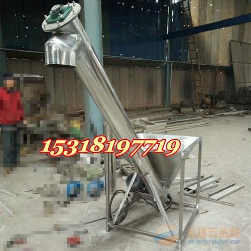 石灰输送机专业供应