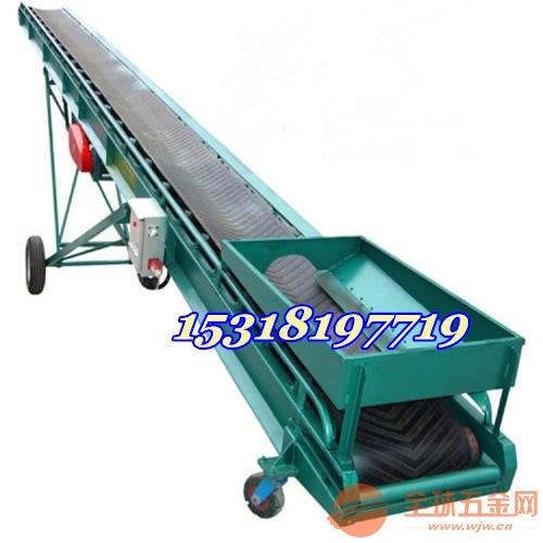升降带式输送机 粮食槽型运输带