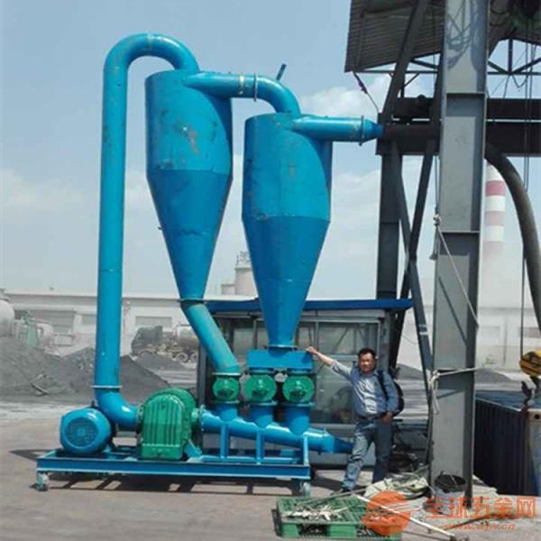 移动式气力输送机省人工 24孔沙克龙降料气力输送机