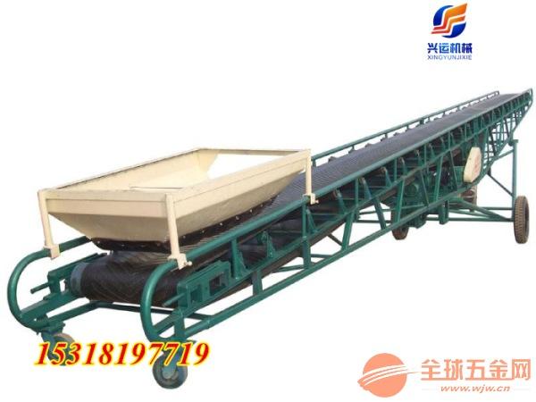 专用PVC皮带式输送机防油耐腐 皮带输送机械