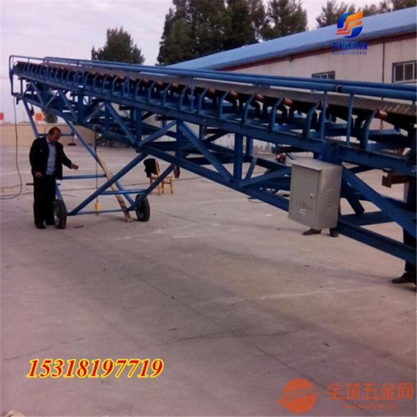 升降输送机防油耐腐 带挡板斜坡皮带输送机