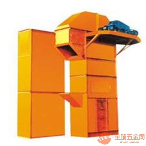 朔州市垂直皮带塑料斗提升机销售厂家