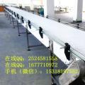 多用途链板输送机供应商 加工链板输送机厂家