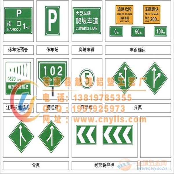 锁具及安防 安全标识 其它安全标志牌 >国内驾校考试场地指示牌【倒车