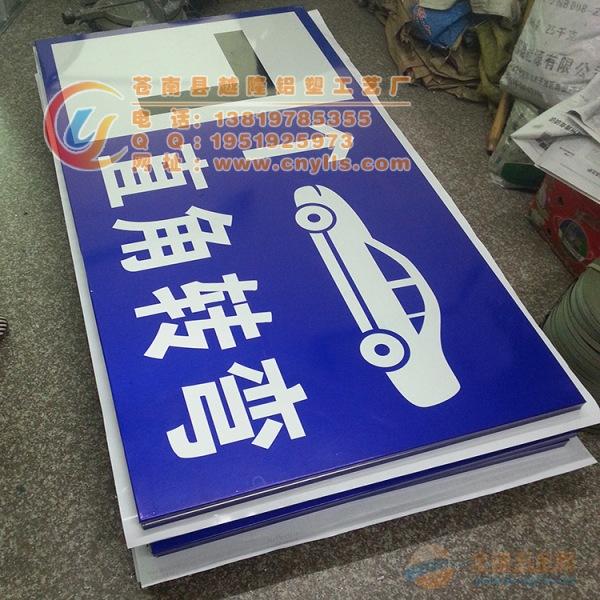 温州实力商家专业生产驾校标识牌|曲线行驶|侧方位停车