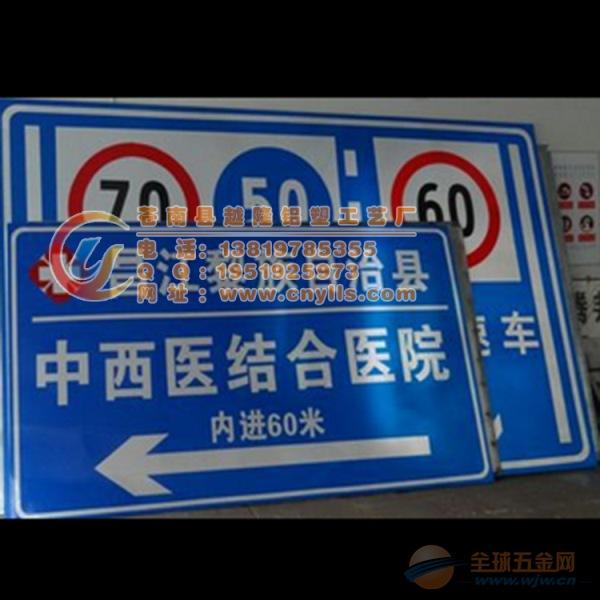 方向指示牌道路名称牌工厂定制批发