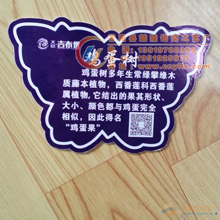 厂家直销 学校卡通花草树木牌 亚克力卡通花卉挂牌