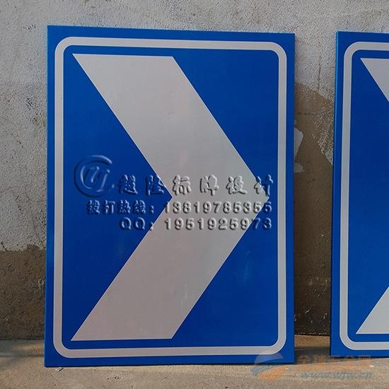 国道弯道诱导标志指示牌线性诱导标志牌弯道箭头指示牌