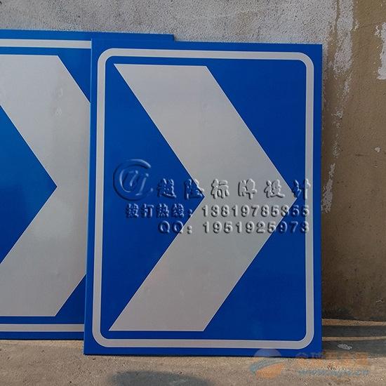 交通诱导安全标志
