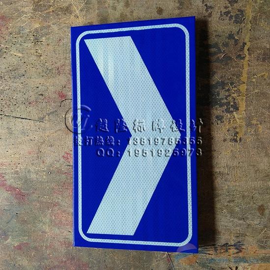 三角形道路安全标志