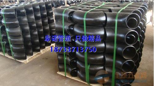 碳钢外贸弯头