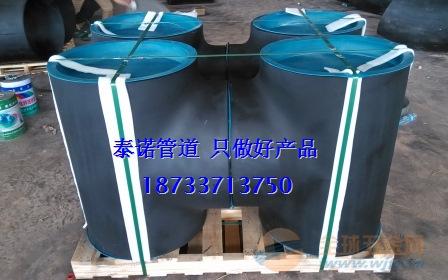 00Cr17Ni14Mo2三通