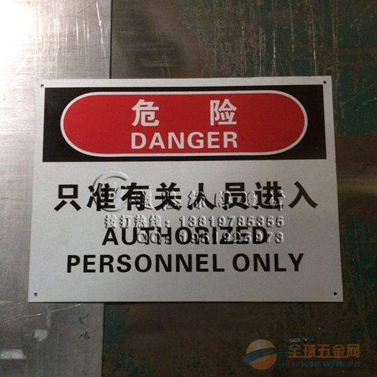 工程安全标语宣传牌定制