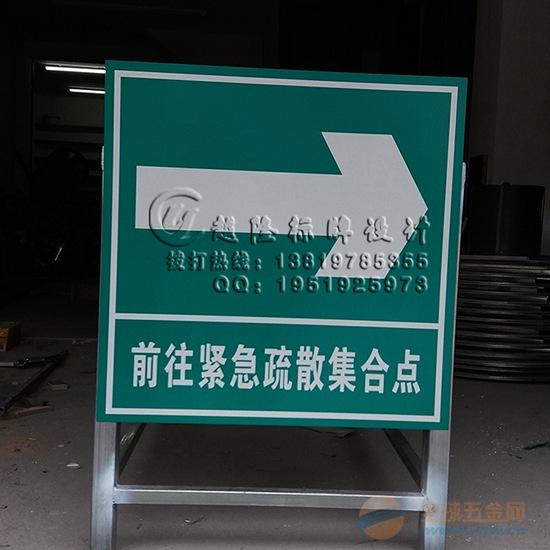 湖北省消防安全标志牌生产厂家紧急避难紧急疏散消火栓标志牌