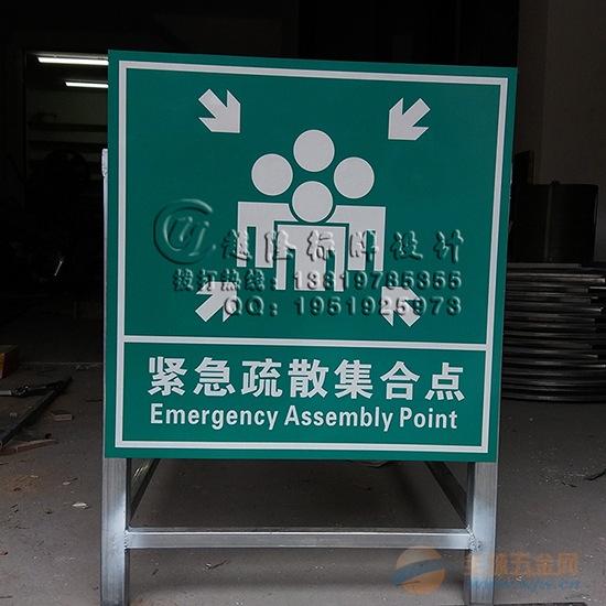 湖北省消防安全标志牌生产厂家紧急避难紧急疏散消火栓标