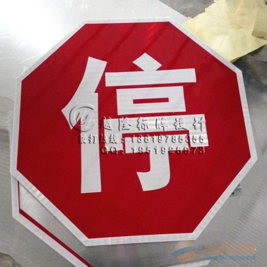湖北省驾校场地训练指示牌驾考项目标志牌驾校科目考试指示牌