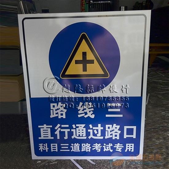 湖北省驾校场地训练指示牌驾考项目标志牌驾校科目考试指