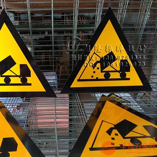 一般固体废物危险有毒物质处理标签