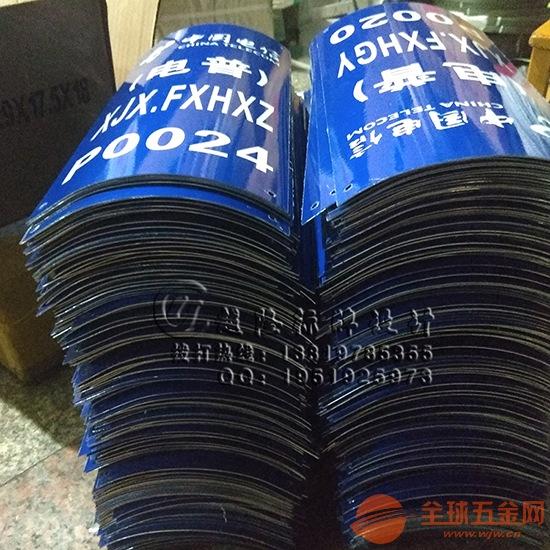 中国电信光缆线路电线杆标志牌光纤线路标示电信业务广告介绍牌
