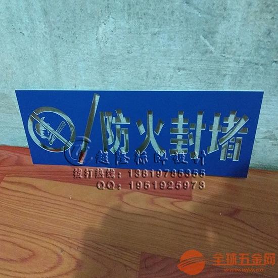 喷漆字模具制作雕刻广告喷字模具雕刻宣传标语模具雕刻制作