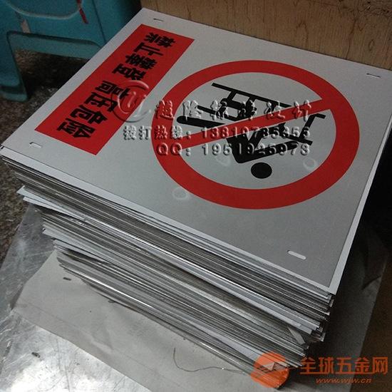 湖北省电力电网架线杆号牌警示牌相序牌ABCN源头工厂制作配电设备标志牌