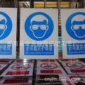 厂家生产供应PVC指令标识牌指令标志系列标牌指令标志牌价格