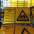 固体废物贮存场所空白300*480mm标志牌
