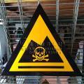危险废物三角警告标志牌化学危害警告警示牌有毒物品三角警告牌