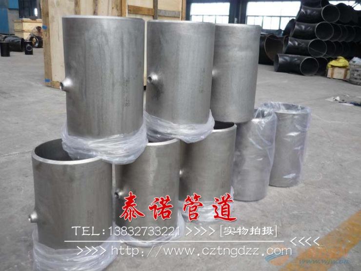 专业碳钢三通厂家,优质的国标外贸三通-沧州泰诺管道