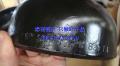上海Q345管帽