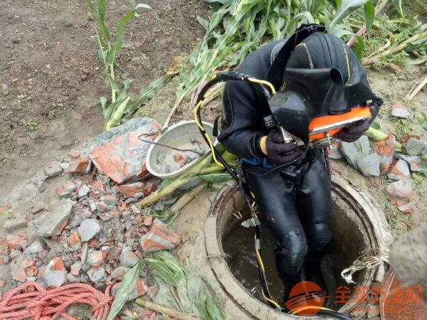 水下管口水下潜水封堵-地区专家肥乡作业公司