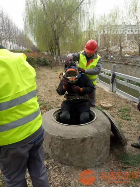 水下管口水下潜水封堵-地区专家铜山作业公司