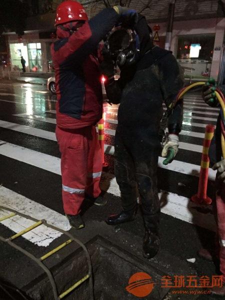 水下管口水下潜水封堵-地区专家邱县作业公司