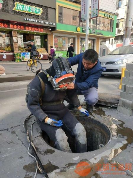 水下管口水下潜水封堵-地区专家宁海作业公司