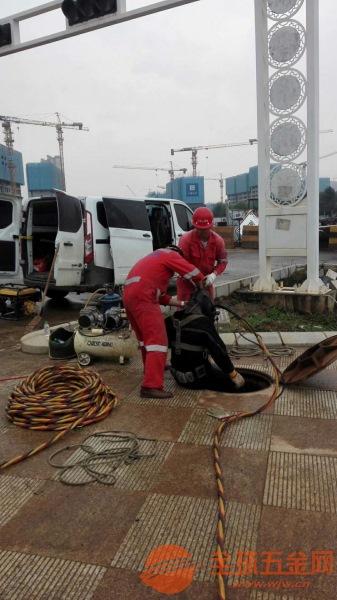 水下管口水下潜水封堵-地区专家康保作业公司