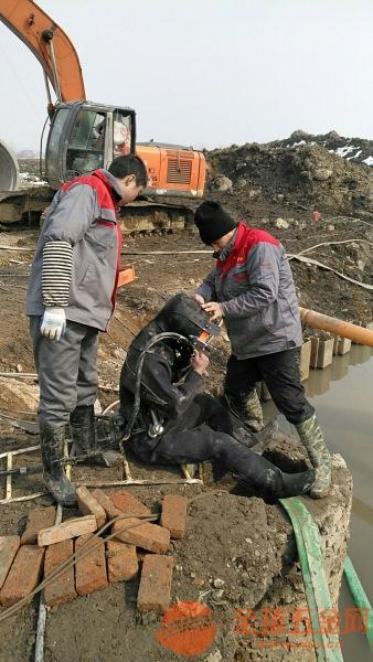 水下管口水下潜水封堵-地区专家瑞安作业公司