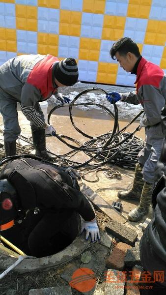 五寨水下管口潜水员堵漏堵水施工公司