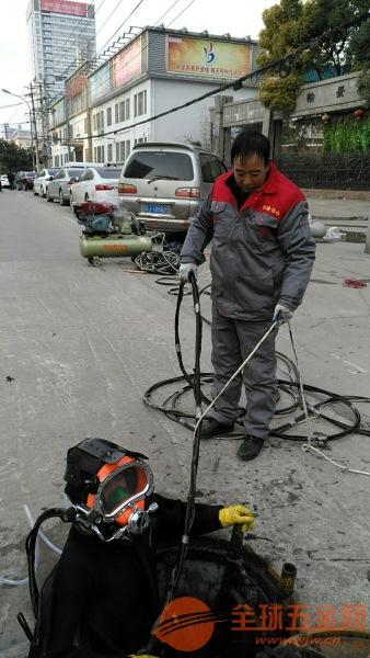 水下管口水下潜水封堵-地区专家赤城作业公司