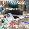 陵川钢围堰水下堵漏蛙人公司、水鬼施工队