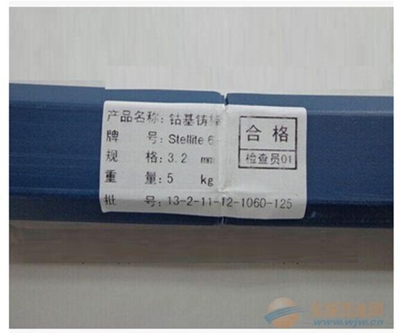 砖机绞刀专用耐磨焊条焊丝耐磨药芯焊丝齐全