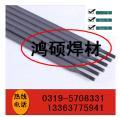 OK 84.52 瑞典伊萨耐磨堆焊焊条 不锈钢焊条