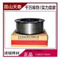 HB-YD988Ni高硬度耐磨药芯焊丝 药芯堆焊焊丝