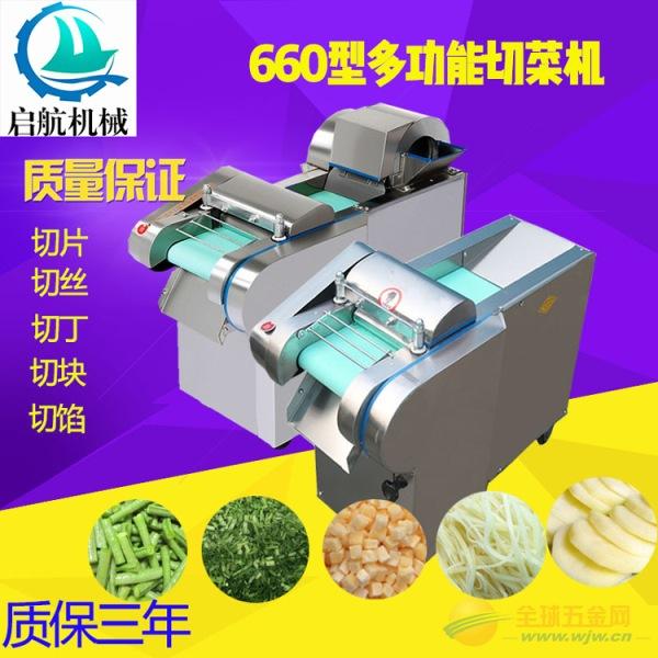重庆 切辣椒机 切土豆丝不锈钢切菜机
